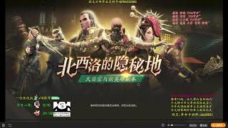 Download lagu Blade and soul pvp Jiafu Chen BD 12 MP3