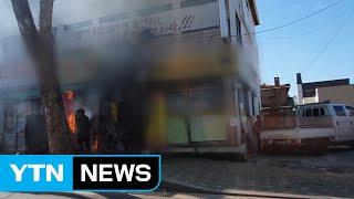 방배동 천막 가게에서 불...다친 사람 없어 / YTN