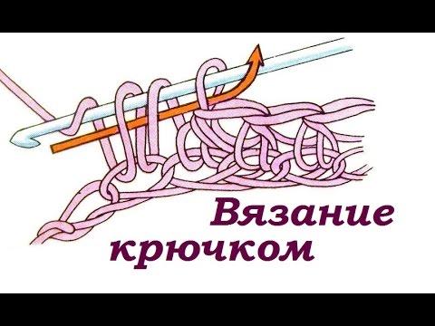 вязание крючком кружка видео