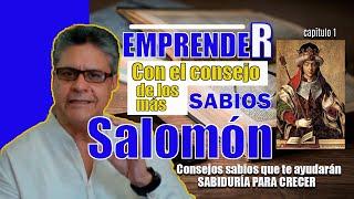 EMPRENDER con los sabios consejos de SALOMÓN