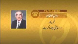 Roedad Khan Speechless - Answerless - Hangs up phone - MTA Interview.flv