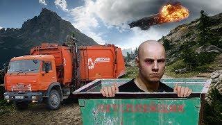 Мясник слился, бомж, помойка... Баги и фейлы в Battlefield 1