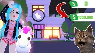 😳NEW STORE TO GET A LOT OF MONEY IN ADOPT ME😱 - ROBLOX