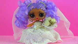 Жених в ШОКЕ! Невеста Мария сбежала со свадьбы! Мультик куклы лол сюрприз LOL dolls