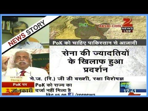 Will Prime Minister Narendra Modi retrieve the PoK issue? Part III