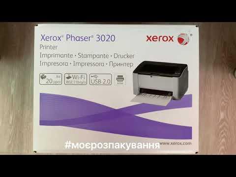 Принтер Xerox Phaser 3020BI Wi-Fi (3020V_BI) (5296313213)