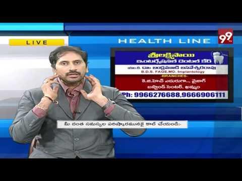 SRI LAXMI SAI International Dental Care | MD Dr Basaveshwar Rao || 99TV ||
