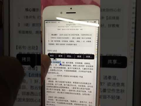 ios中文文本朗读一个奇葩bug 中日语自动转换