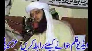 Rehmat-ul-lil-Alameen... 7 of 8