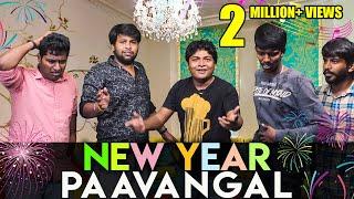 New Year Paavangal | Gopi - Sudhakar | Parithabangal