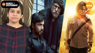 Maharashtra shuts cinemas, big films pushed | Business of Entertainment