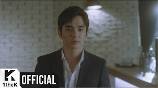 [MV] 어반자카파(Urban Zakapa) _ 널 사랑하지 않아(I Don