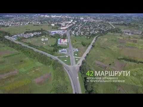 Шепетівка - місто нових можливостей