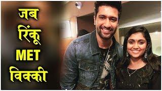 Rinku Rajguru MEETS VICKY KAUSHAL!!! | जब रिंकू MET विक्की | Bhoot Movie Screening
