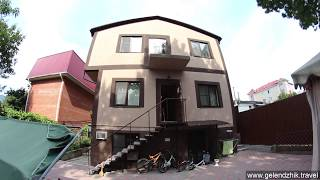 видео Гостевой дом на Чайковского 24