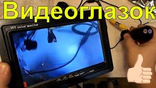 видеоглазок с монитором с Aliexpress