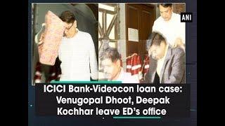 ICICI Bank-Videocon loan case: Venugopal Dhoot, Deepak Kochhar leave ED's office
