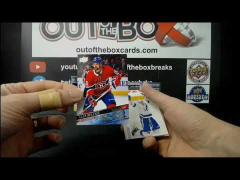 Out Of The Box Group Break #7974 10 BOX MIXER TEAM BUY