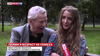 Иван Краско и Наталья Шевель рассказали Life78, почему разница в 60 лет - свадьбе не помеха