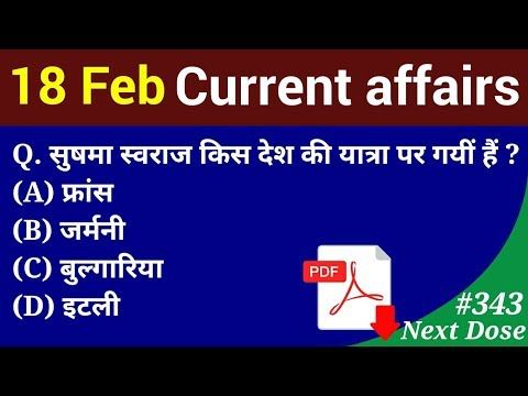 Next Dose #343 | 18 February 2019 Current Affairs | Daily Cu