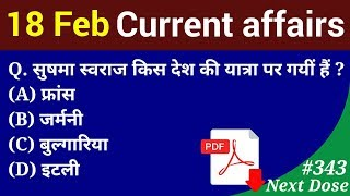 Next Dose #343 | 18 February 2019 Current Affairs | Daily Current Affairs | Current Affairs In Hindi