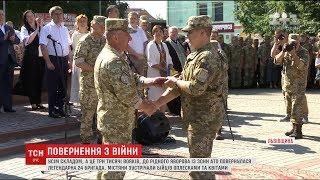 Усім складом до Яврова із зони АТО повернулась легендарна 24-та бригада