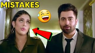 Mistakes In Birthday Gift Song Sharry Maan | Mistakes in Birthday Gift Punjabi Song