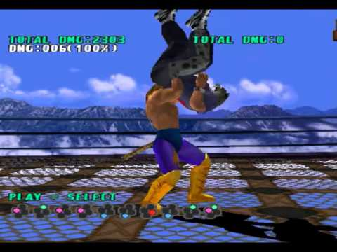 tekken 3 king combos with botton key