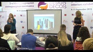 Текстильный дизайн, тенденции в тканях 2015 года
