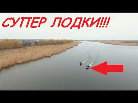 МЕГА-лодка из ПНД с мотором 15л.с.
