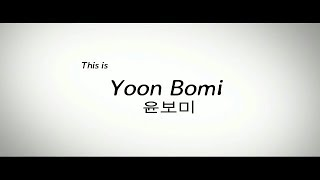 This is Yoon Bomi 윤보미