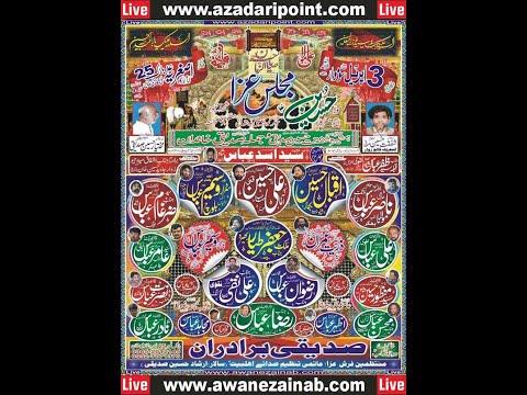 Live Majlis 3 April 2017 Block 25 Dera Ghazi Khan