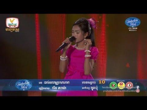 Cambodian Idol Season 3 Live Show Week 2| Lin Soma - Dorl Veh Lea Trov Saropheap