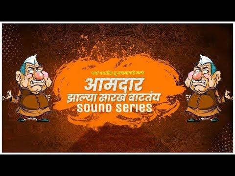Mala Amdar Zalya Sarkh Vattay Dj Remix [2018] Song
