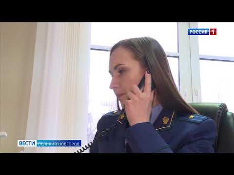 ГТРК СЛАВИЯ Вести Великий Новгород 23 01 20 вечерний выпуск