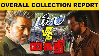 Overall Collection Report of Bigil and Kaithi