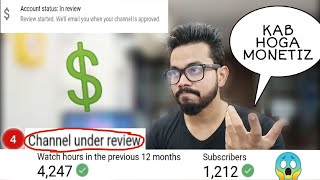 Channel under review monetization not enabled after 15 July