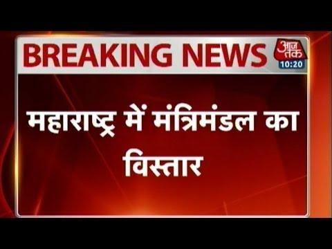 Maharashtra: Cong-NCP ministry expanded