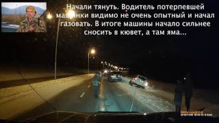 Помощь на дороге(Поступайте так, как хотели бы вы, чтобы поступали с вами., 2016-11-08T23:25:39.000Z)