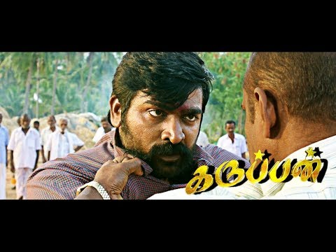 Karuppan : Teaser Review & Reaction |...