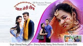 Download Video New Kumauni DJ Song Aaj Meri Deepa MP3 3GP MP4