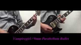 Vampiregirl / 9mm Parabellum Bullet [Guitar]