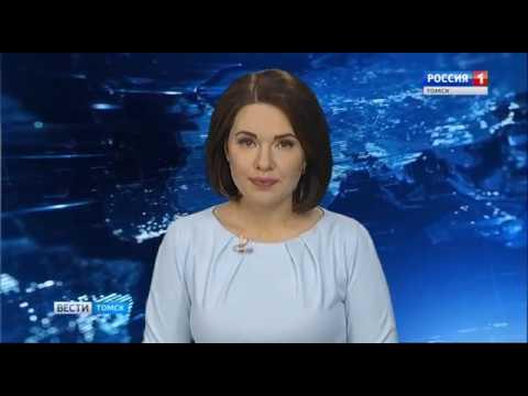 Вести-Томск, выпуск 17:00 от 21.11.2019