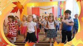 1 сентября 2016 года в детском саду
