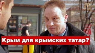 Вернуть крымским татарам их республику? Опрос россиян