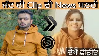 Mankirt Aulakh JATT DI CLIP Full Song in female voice Dj Flow Latest Punjabi.mp3