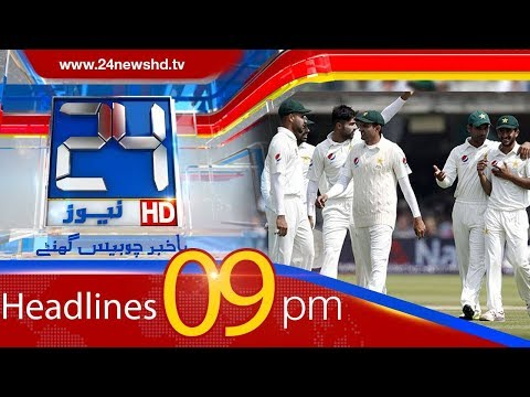 News Headlines | 9:00 PM | 27 May 2018 | 24 News HD