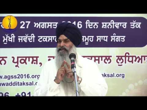 14th Barsi Sant Baba Sucha Singh ji : Katha Giani Kulwant Singh ji (16)