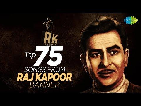 75 songs from R.K. Films | आर.के. फिल्म्स के 75 गाने | One Stop Jukebox