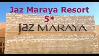 Отдых в Египте. Jaz Maraya Resort 5*. Rest in Egypt. Ruhe in Ägypten. Marsa Alam.